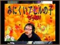 ちゃぼラジ1周年記念 VOLOVO制作動画