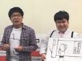 逆転満塁ホームラン - 芸人ネタ図鑑